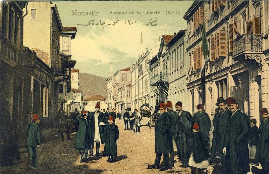 Широк Сокак во 1908/09 г