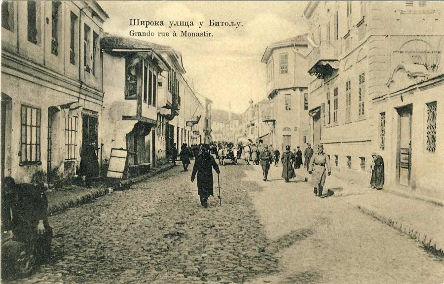 Битола за време на Балканските војни 1912-1913