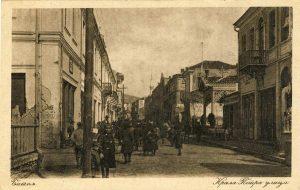 Улица Крал Петар - Битола после Првата светска војна