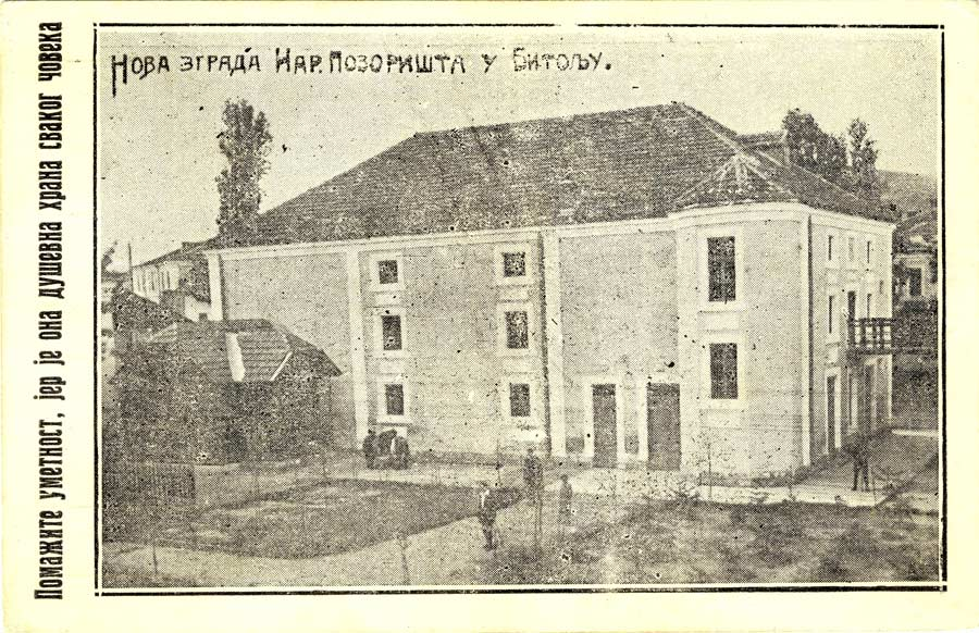 Свечено се отвора обновената зграда на битолскиот театар