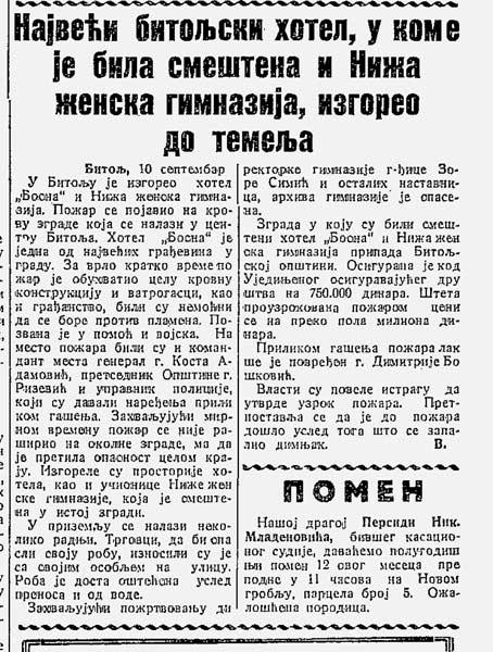 9 септември 1939 - Хотел Босна гори до темел