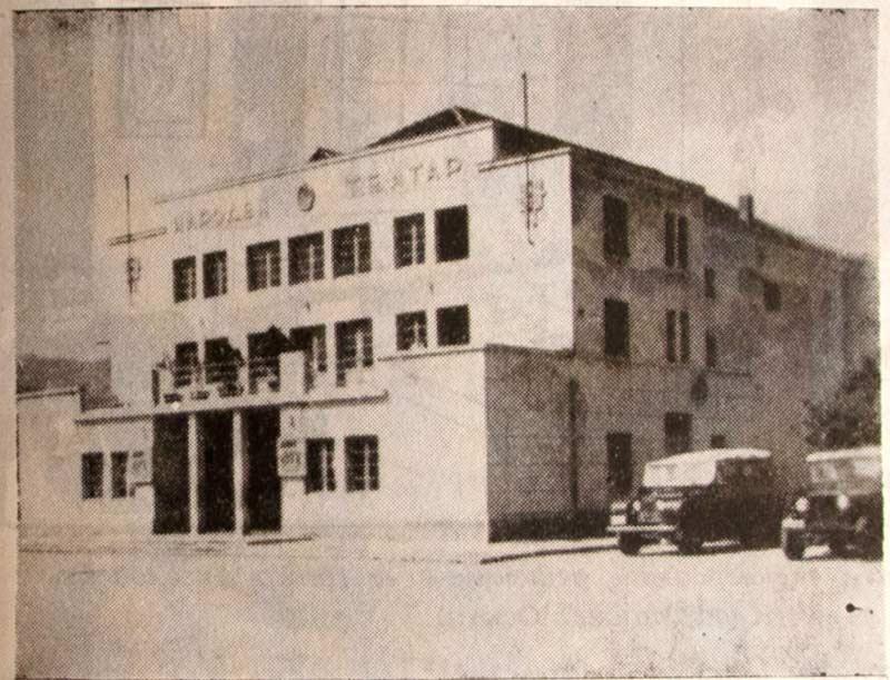 1 март 1946 – Реновирање на театарската зграда