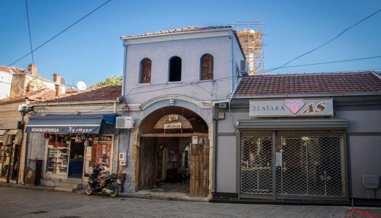 Hadzhi Mahmud Bey Mosque – Bitola