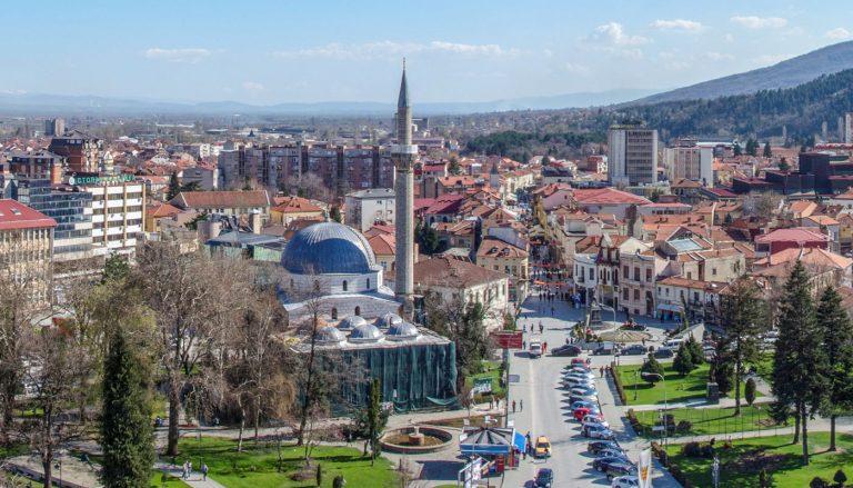 Yeni Mosque – Bitola