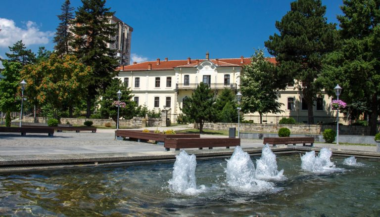 "N.I. ""Institute and Museum"" – Bitola"