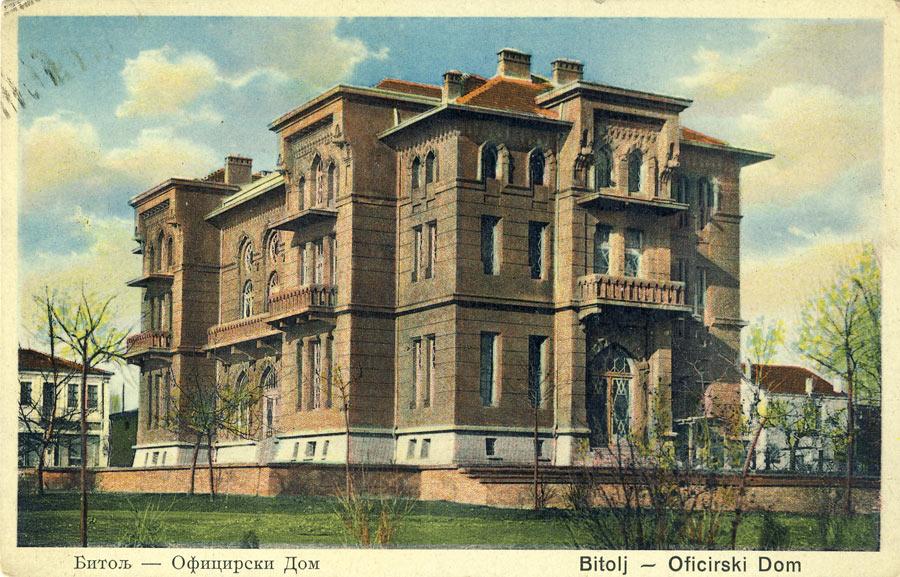 Офицерски дом фотографиран 1933 г