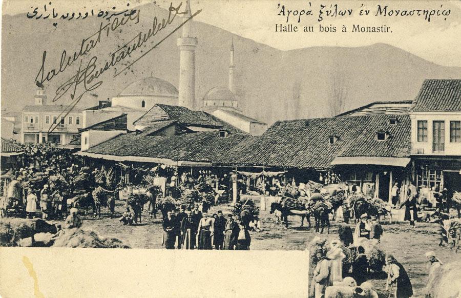 Дрвен пазар на разгледница од 1904 г. Во позадина се гледаат Сунгур Чауш џамијата (денес не постои), Исак џамија и Саат-кулата