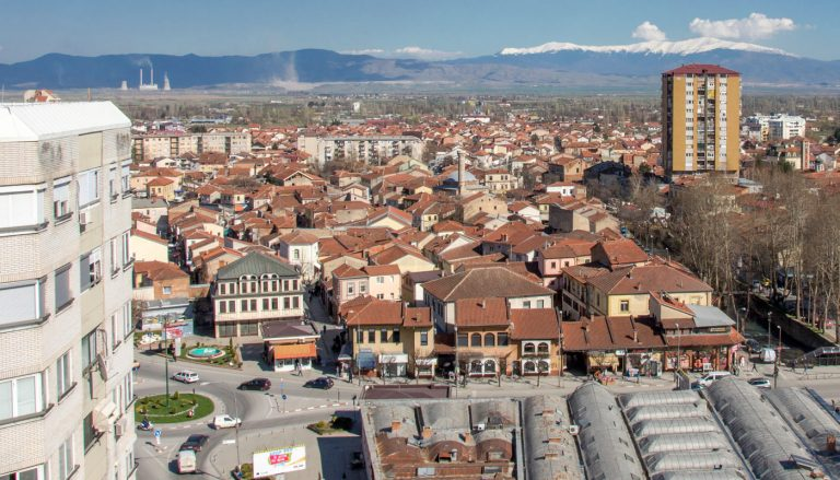 Read more about the article Old Bazaar Bitola