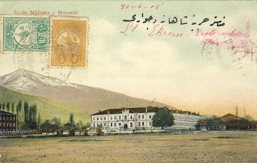Воената турска академија на разгледница од 1908 г