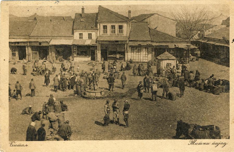 Житен пазар на разгледница од 1923 година. На ова место денес е стоковната куќа Јавор