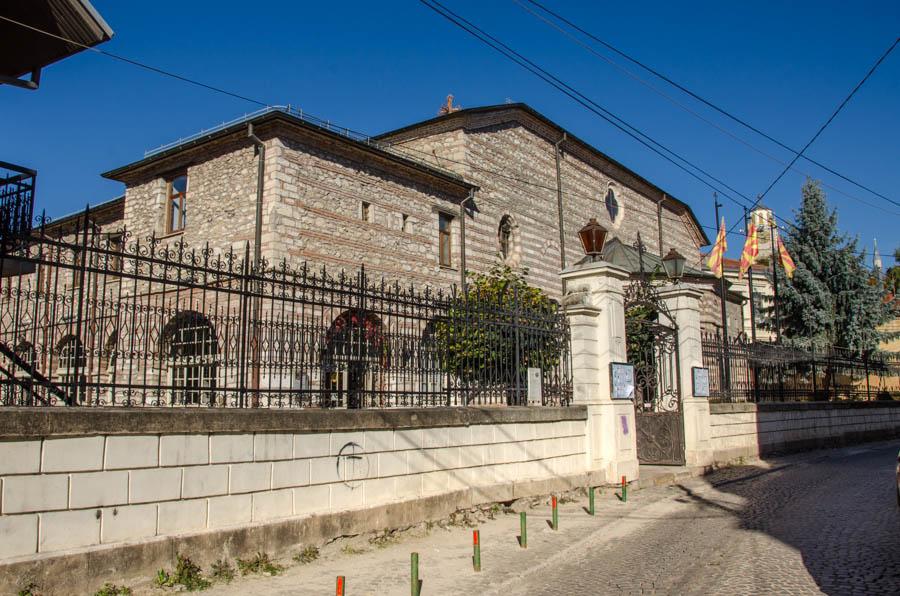 Св. Димитрија Битола