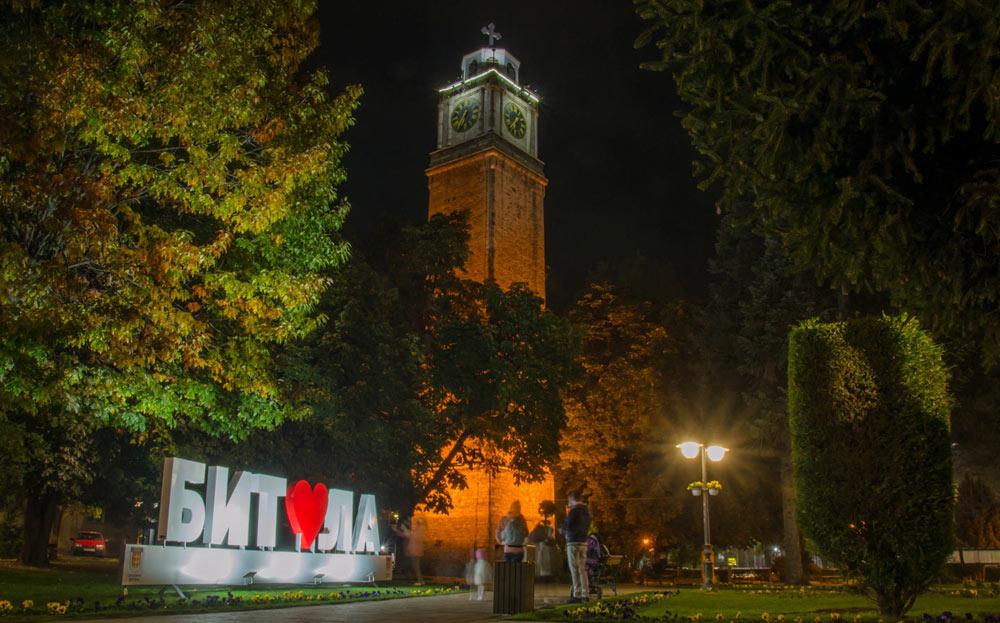 Саат-кула Битола