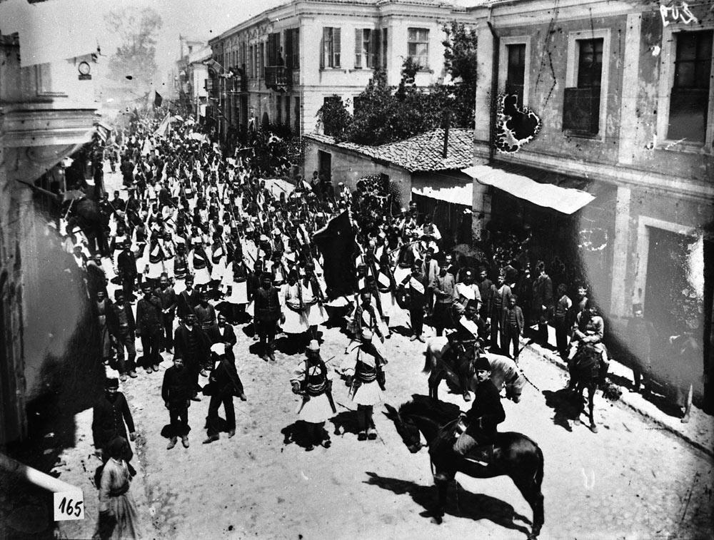Парада по повод Младотурската револуција - 1908